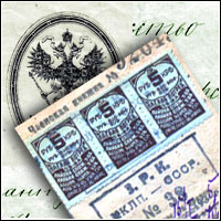 THE MUG DONATION STAMPS OF SECOND PATRIOTIC WAR